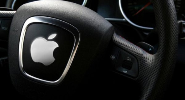 ���: ��� ��� �������� �� �������� Apple Car