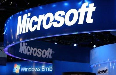 Microsoft сокращает еще тысячу своих сотрудников