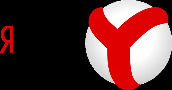 «Яндекс» заплатит 500 тыс рублей за взлом собственного браузера