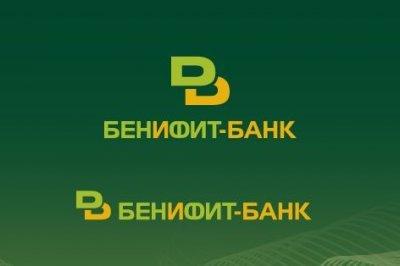 «Бенифит-банк» просит ЦБ отозвать у него лицензию