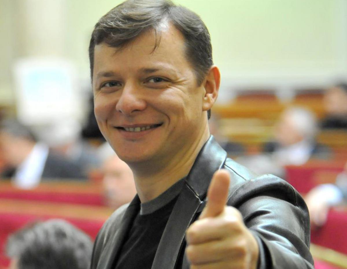 Счастливчик: Ляшко задеклирировал три выигрыша в лотерею на полмиллиона гривен