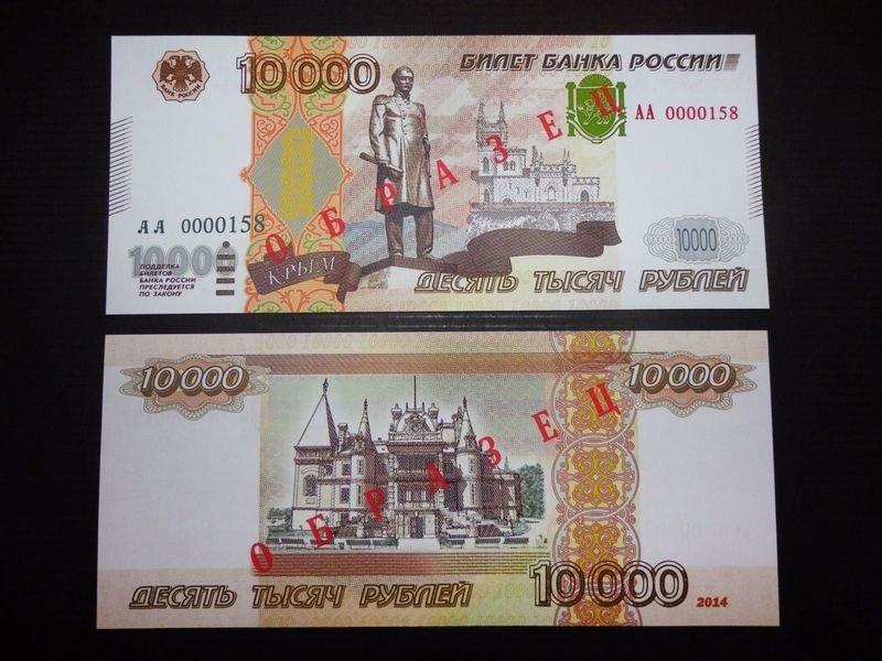 Как сделать из одного рубля одну тысячу 631