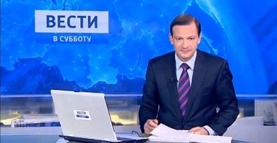 Программа канала российского 1