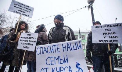 КГИ: протестная активность в России за год выросла на 15%
