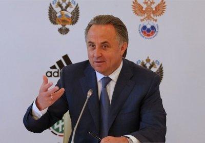 В РФС подпишут контракт с новым спонсором 12 или 13 ноября