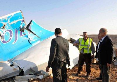 Египет рассказал об инциденте с ракетой и британским лайнером