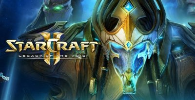 ��������� ����� StarCraft 2: Legacy of the Void