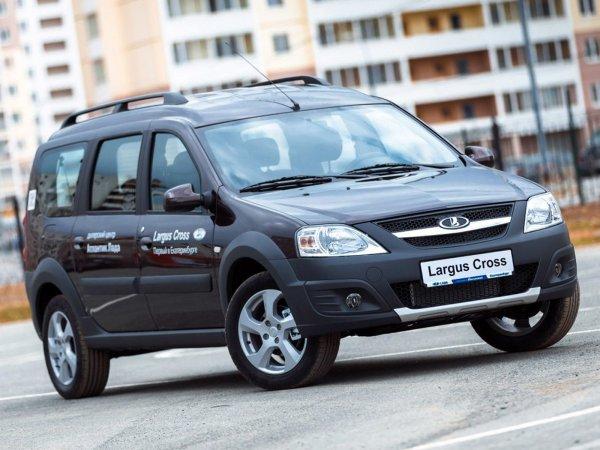 Продажи Lada Largus Cross превысили 3 000 единиц
