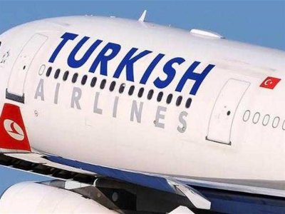 � ��� ������ Turkish Airlines ��������� ���������� ������� ��-�� ������ ������ �� �����