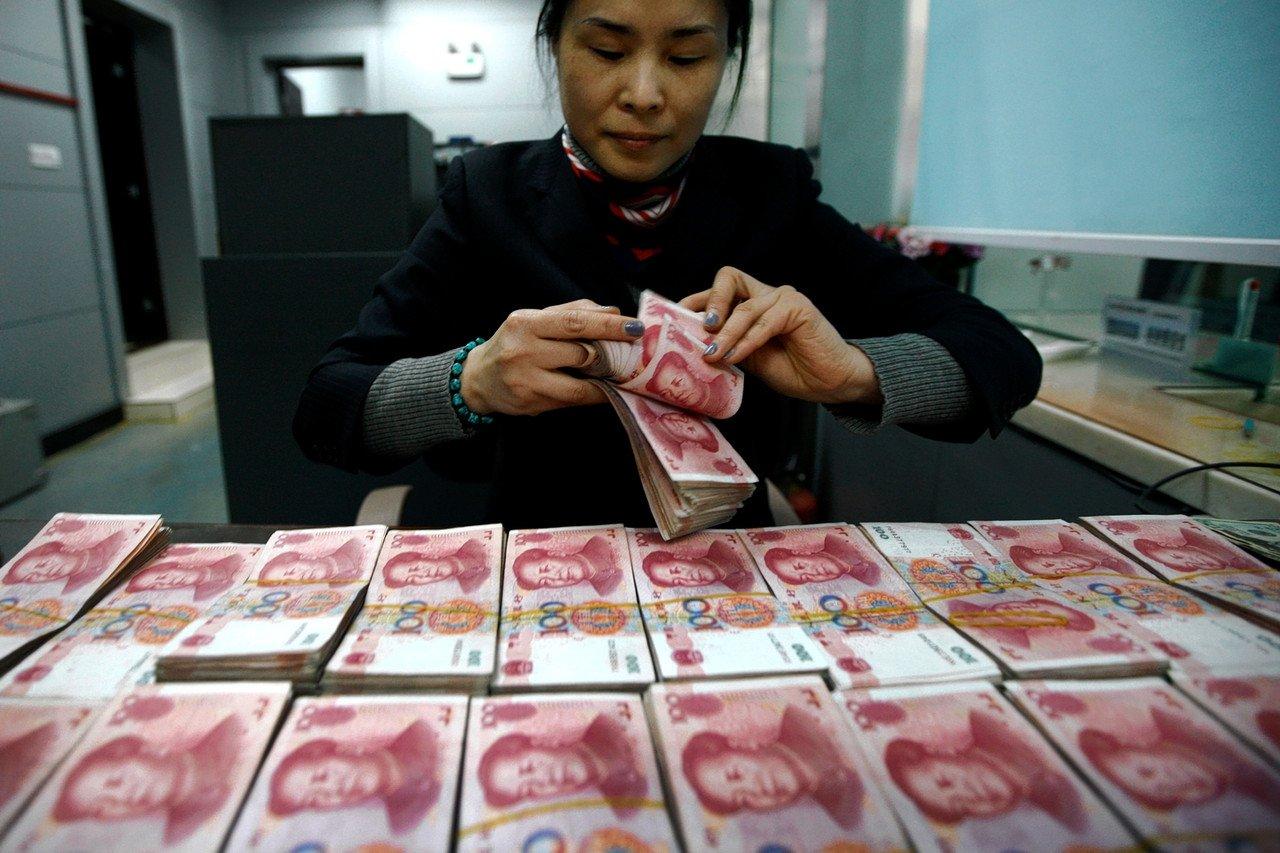 китайский банк курс юаня результате ваше тело