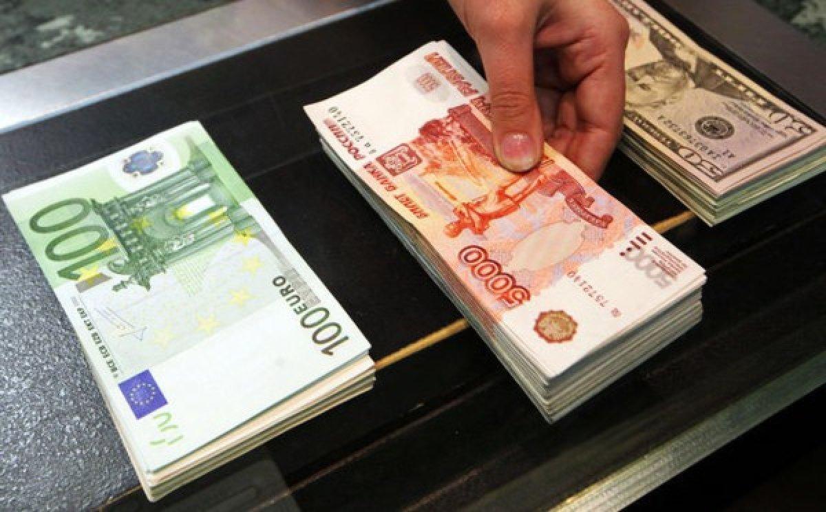 обмен белорусских рублей в москве 24 часа Алтайский край