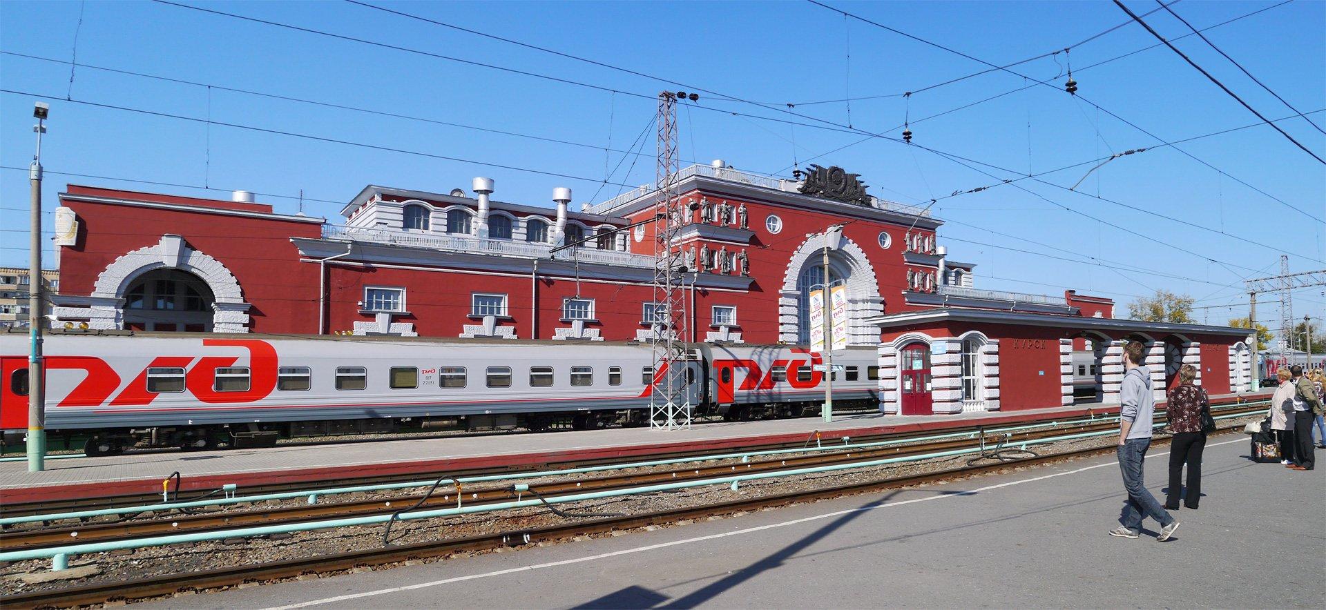 Расписание поездов по России, купить билеты на поезд