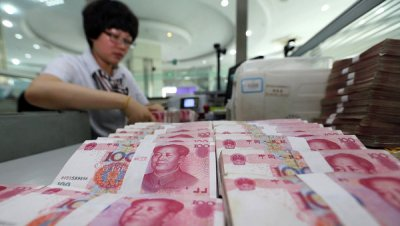 В Центробанке Китая опустили курс юаня до минимума 2011 года