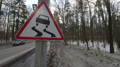 Эксперты: В мировом рейтинге российские дороги заняли 123-е место