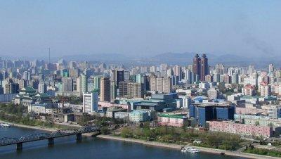 Первое за 25 лет финансовое совещание прошло в Северной Корее