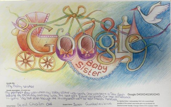 Компания Google запустила детский конкурс «Дудл для Google»