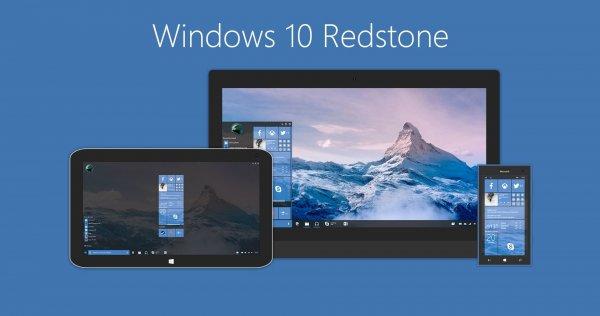 В Microsoft Edge обнаружили код поддержки расширений