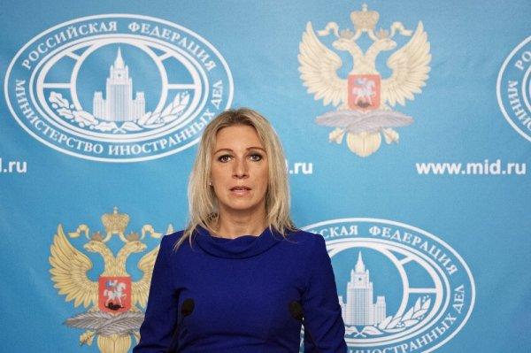 """МИД РФ обещает найти """"особенный"""" ответ на недавние санкции США"""