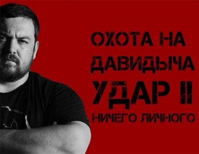 В МВД изучают фильм о ГИБДД, снятый лидером стритрейсеров