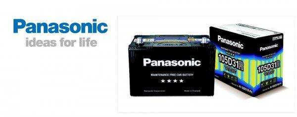 Panasonic начнет производить в Китае батареи для электромобилей
