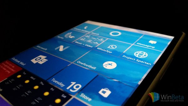 � ������ ������ Windows 10 Mobile Build 11088
