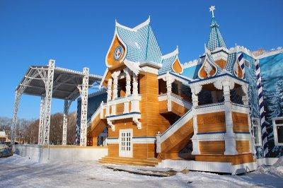 В сочинском парке «Ривьера» открылась резиденция Деда Мороза