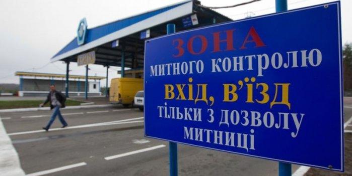 Минсельхоз: Запрет Украины на импорт не повлияет на рынок России