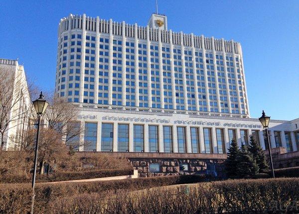 Кабмин направит 276 млн рублей на завершение создания сети МФЦ в Крыму