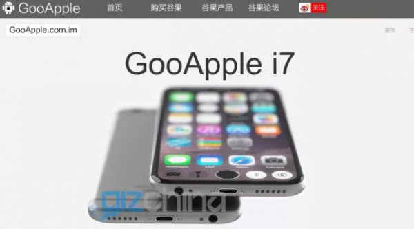 Компания GooPhone представила клон iPhone 7 под названием GooApple i7