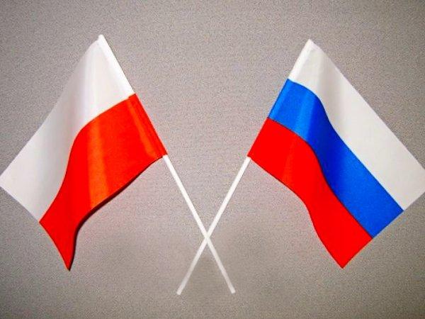 МИД РФ и Польши договорились о проведении консультаций в Москве