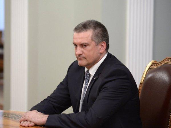 Аксенов пообещал компенсировать потери предприятий Крыма