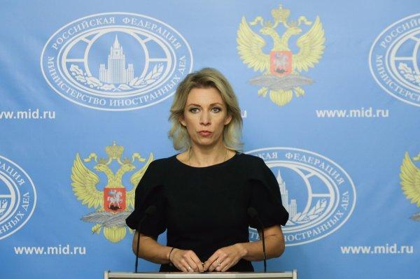 МИД РФ прокомментировал задержание троих россиян в Турции