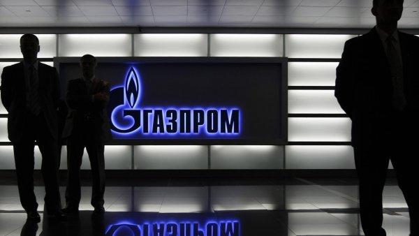 Миллер: «Газпром экспорт» с начала января увеличила поставки газа в дальнее зарубежье на 29,4%