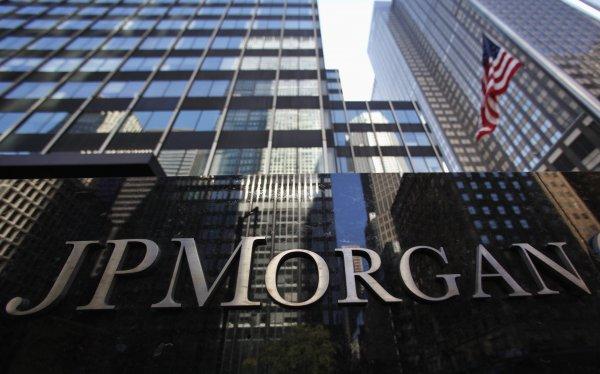 Аналитики JPMorgan спрогнозировали цены на нефть в 2016 году на уровне $31 за баррель