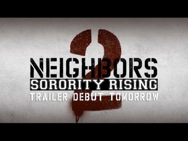 В Сети появился тизер комедии «Соседи. На тропе войны 2»