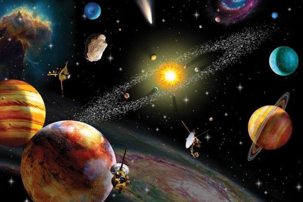 Ученые объявили об открытии девятой планеты