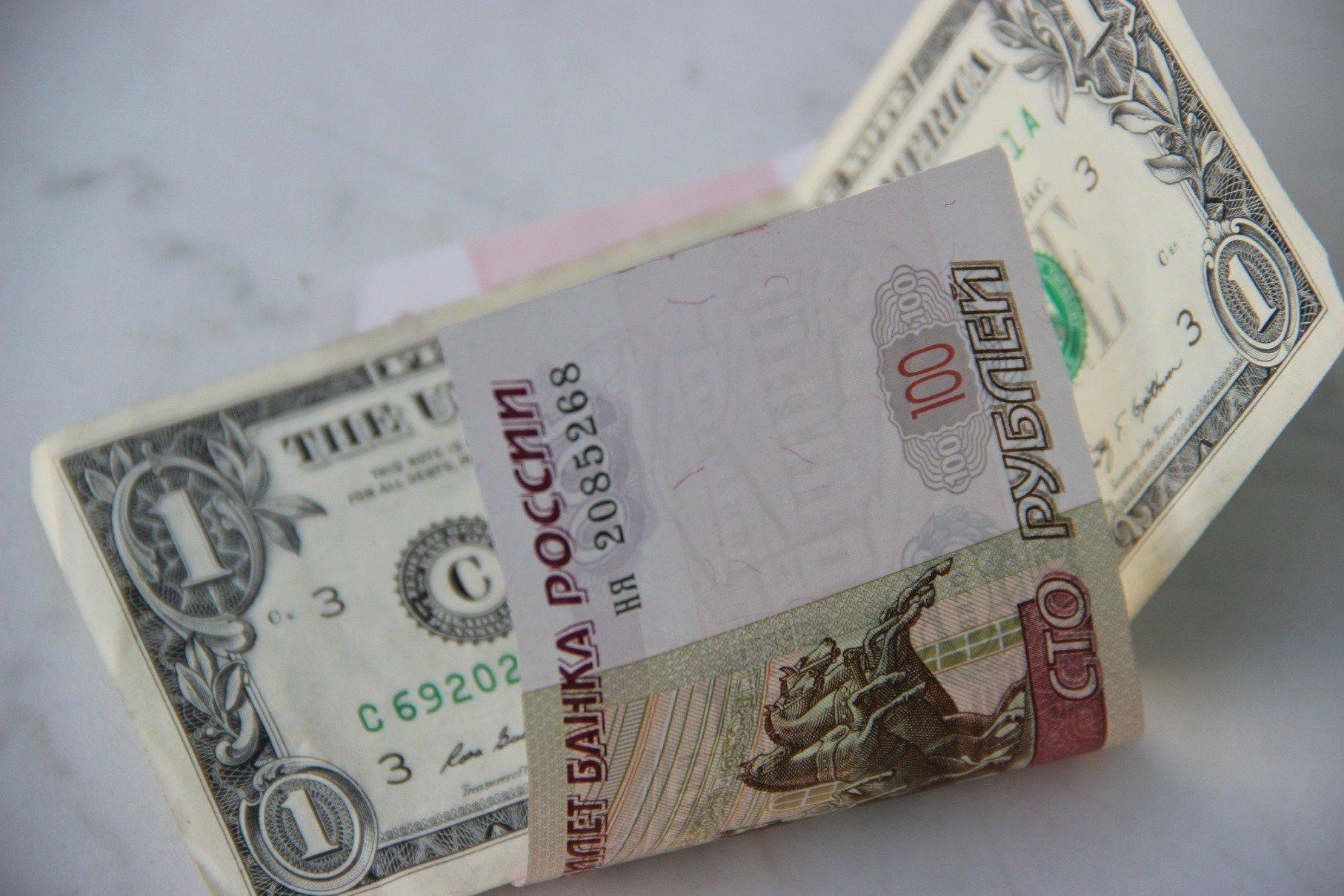 это курс тенге к рублю где обменять в спб такое белье необходимо