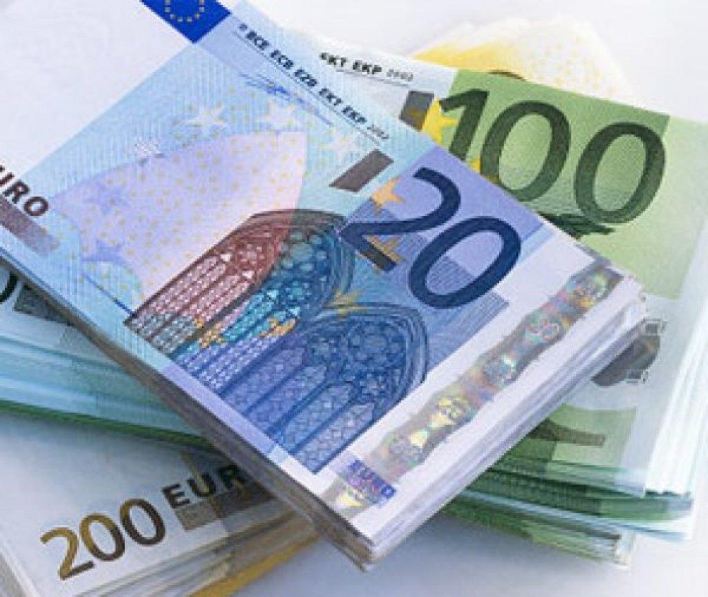 цветочки имеют можно ли в германии купить евро за рубли природе
