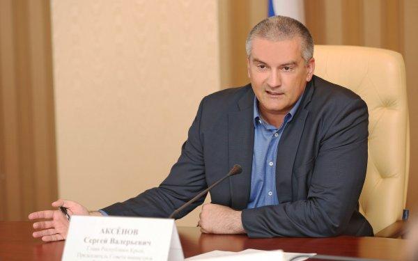 Сергей Аксенов запретил чиновникам рекламировать отдых в Крыму