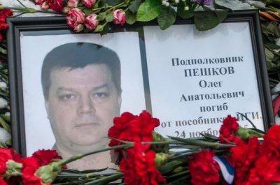 Российский Су-34 назовут в честь погибшего в Сирии пилота Пешкова
