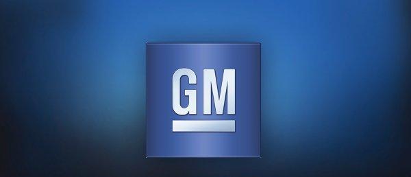 Потери General Motors от ухода с рынка России составили $443 млн