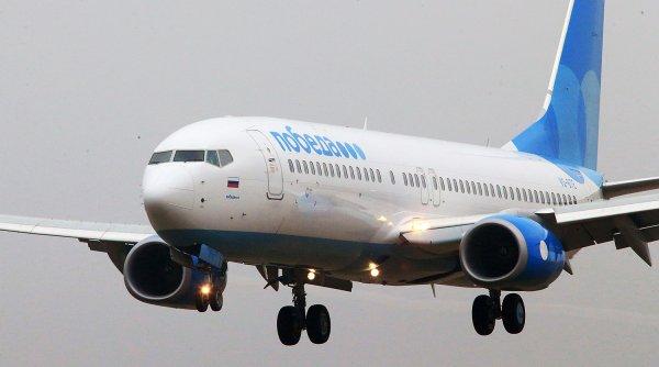 """Летом 2016 года лоукостер """"Победа"""" планирует открыть рейсы на Кипр"""