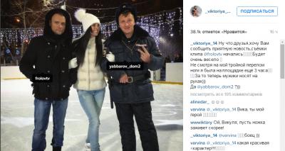 Виктория Романец сломала ногу на съемках клипа Семена Фролова