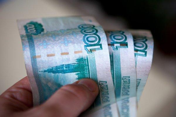 кража до 3000 рублей считает, что