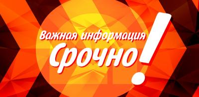 Взрыв прогремел на автозаправке в Грозном