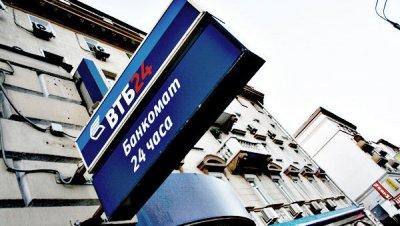 Силуанов: средства от приватизации ВТБ могут пойти на докапитализацию