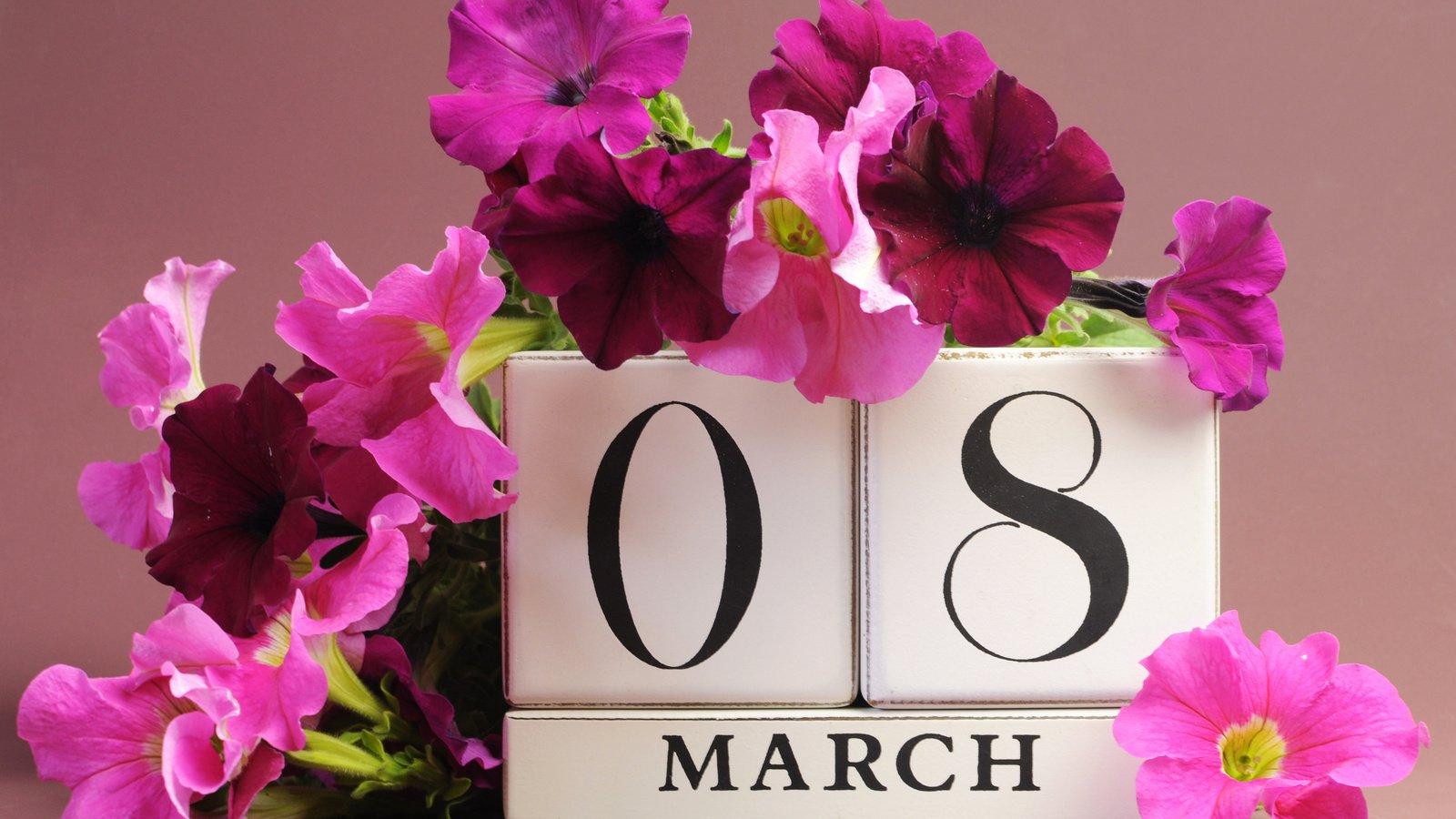 Для бюджетников к 8 марта подарки