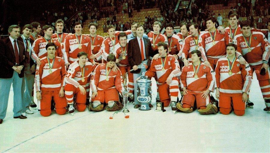 Хоккей история возникновения реферат 8554