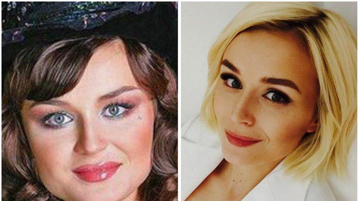По словам специалиста, сравнившего нынешние фотографии Полины Гагариной со снимками...