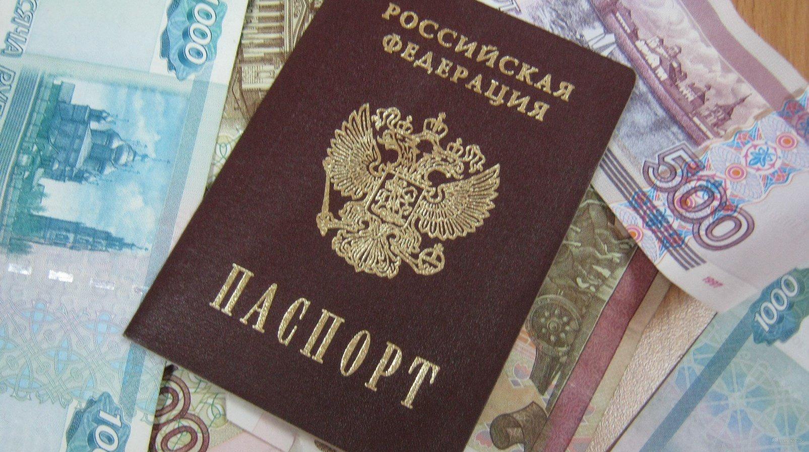 Взять онлайн кредит с помощью паспорта и ничего более чувствую здесь
